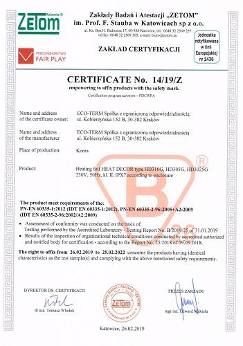 Certifikat_B26-500